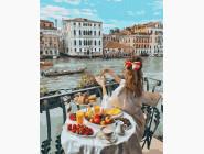 Портреты, люди на картинах по номерам Доброе утро в Венеции