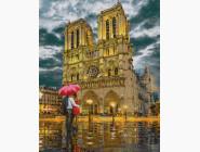 Портреты, люди на картинах по номерам Храм в центре Парижа