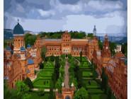 Городской пейзаж Черновицкий национальный университет