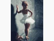 Ангелы и дети Юная балерина