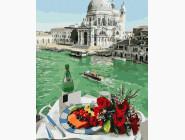 картина по номерам Завтрак в Венеции