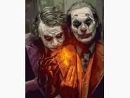 Портреты, люди на картинах по номерам Отражение Джокера