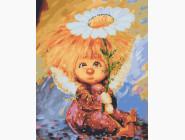 Цветы, натюрморты, букеты Солнечный ангел под ромашкой