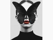 Портреты, люди на картинах по номерам Бабочка