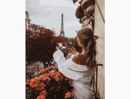 Портреты, люди на картинах по номерам Утро в Париже