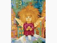 Ангелы и дети Солнечный ангел с домиком