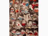 Портреты, люди на картинах по номерам Социум