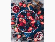 Картины по номерам для кухни Ягодное наслаждение