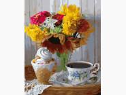 Картины по номерам для кухни С добрым утром