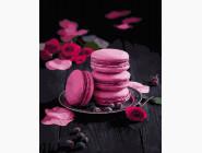 Картины по номерам для кухни Ароматный десерт