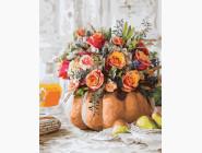 Цветы, натюрморты, букеты Осенний букет