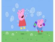 Свинка Пеппа. Мыльные пузыри