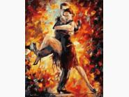 Осеннее танго