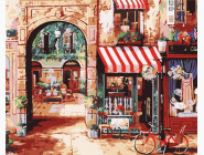 Старинная улочка