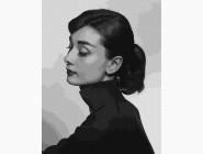 Портреты, люди на картинах по номерам Одри Хепбёрн