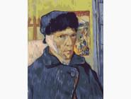 Ван Гог Автопортрет с перевязанным ухом