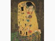 Романтика и влюбленные: картины без коробки Поцелуй. Густав Климт