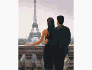Романтика и влюбленные: картины без коробки Желанный Париж