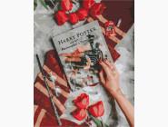 Букеты и натюрморты: картины без коробки Знакомство с магическим миром Гарри