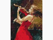 Портреты и знаменитости: раскраски без коробки Девушка со скрипкой
