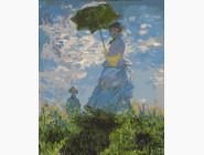 Женщина с зонтиком. Клод Моне