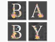 Квартет Слово BABY Лофт