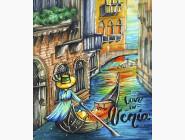Новинки алмазной вышивки Любовь в Венеции