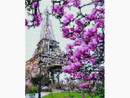 Новинки алмазной вышивки Весна в Париже