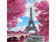 Новинки алмазной вышивки Париж в розовых красках (MS24914)