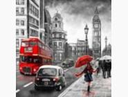 Новинки алмазной вышивки Дождливый Лондон (MS25111)