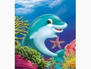 Дельфин и звезда (JA20372, частичная выкладка)