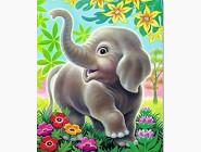 Новинки алмазной вышивки Веселый слоненок