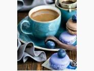 Новинки алмазной вышивки Кофе с удовольствием (GL897)