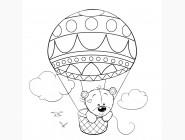 Детские раскраски по цифрам без коробки На воздушном шаре