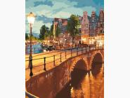 Городской пейзаж Вечерний Амстердам