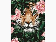Животные и рыбки Тигр в цветах