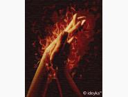 Романтика, любовь Огонь любви