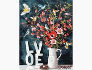 Букеты и натюрморты: картины без коробки С любовью. Ира Волкова