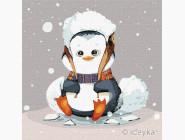 Картины по номерам для детей Маленький пингвинчик