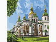 Города мира и Украины: картины без коробки София Киевская