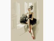 Шарм балерины