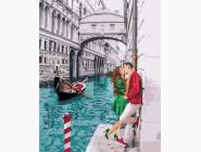 Романтика и влюбленные: картины без коробки Страсть по-итальянски