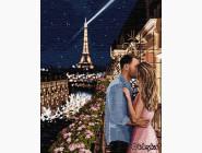 Романтика, любовь Романтическое свидание