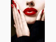 Портреты, люди на картинах по номерам Красный - любимый цвет