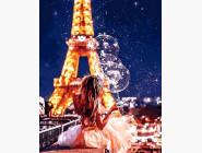Портреты, люди на картинах по номерам Мечты исполняются в Париже