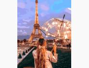 Портреты, люди на картинах по номерам Визитная карточка Парижа