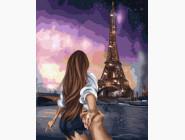 картина по номерам Скажи Парижу Да!