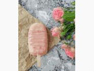 картина по номерам Розовое мороженое