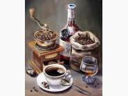 Новинки алмазной вышивки Кофе с коньяком
