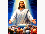 Новинки алмазной вышивки Бог среди нас